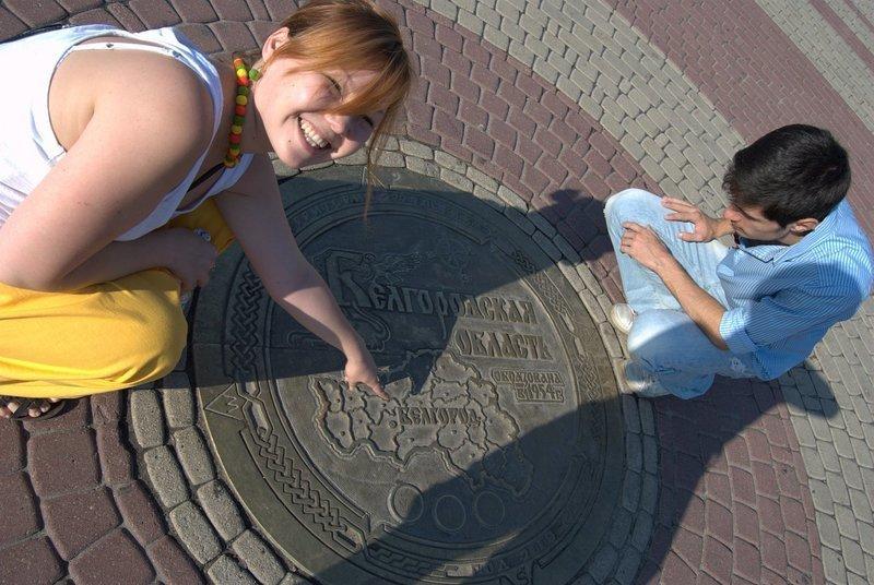 Первое посещение Белгорода, 2010 год
