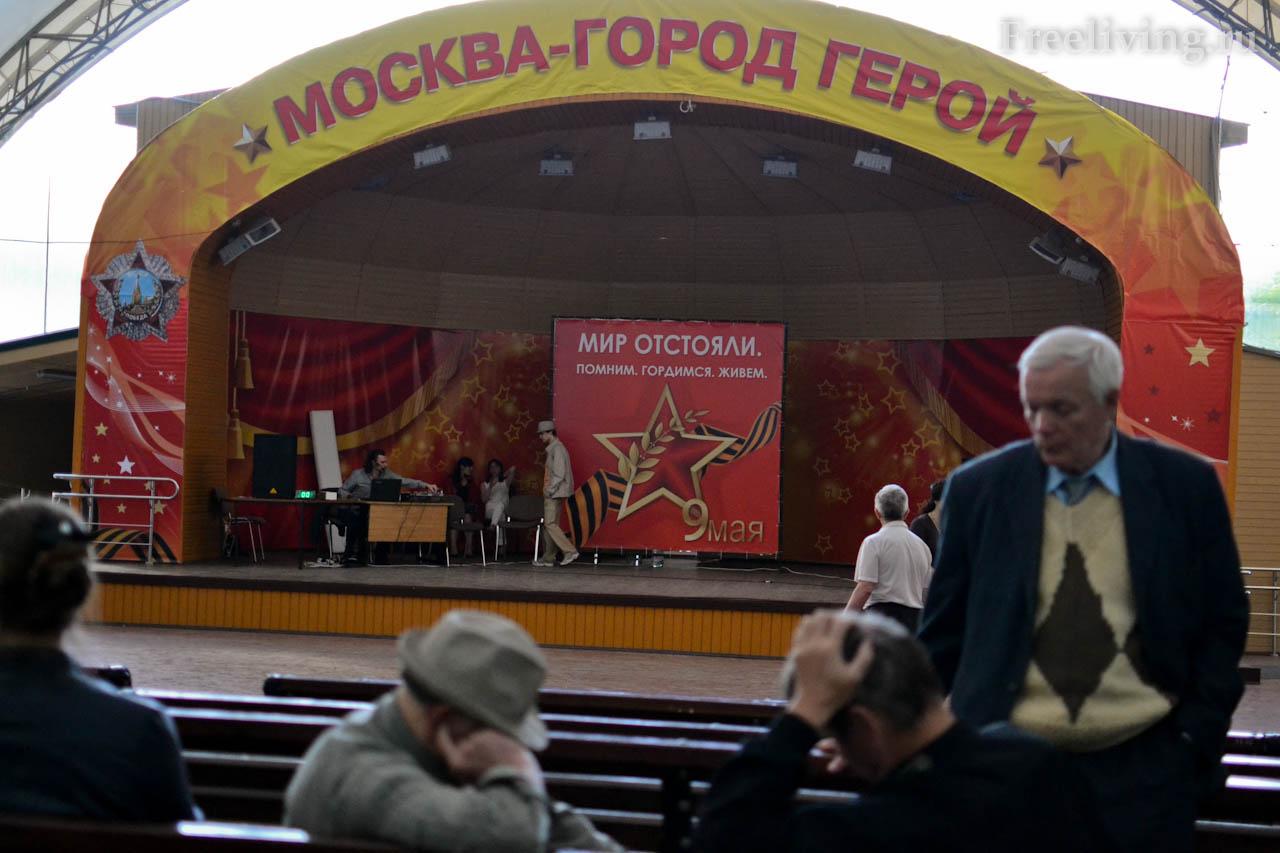 Танцплощадка в Екатерининском парке, Москва