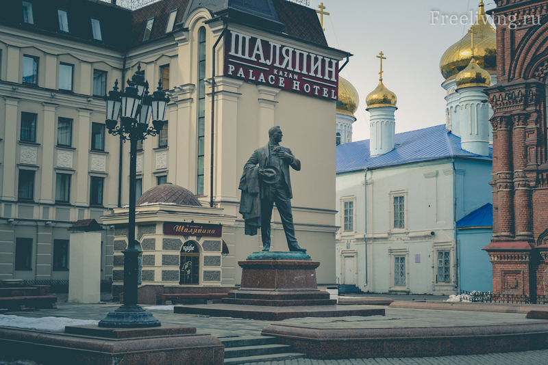Памятник Ф. Шаляпину, Казань