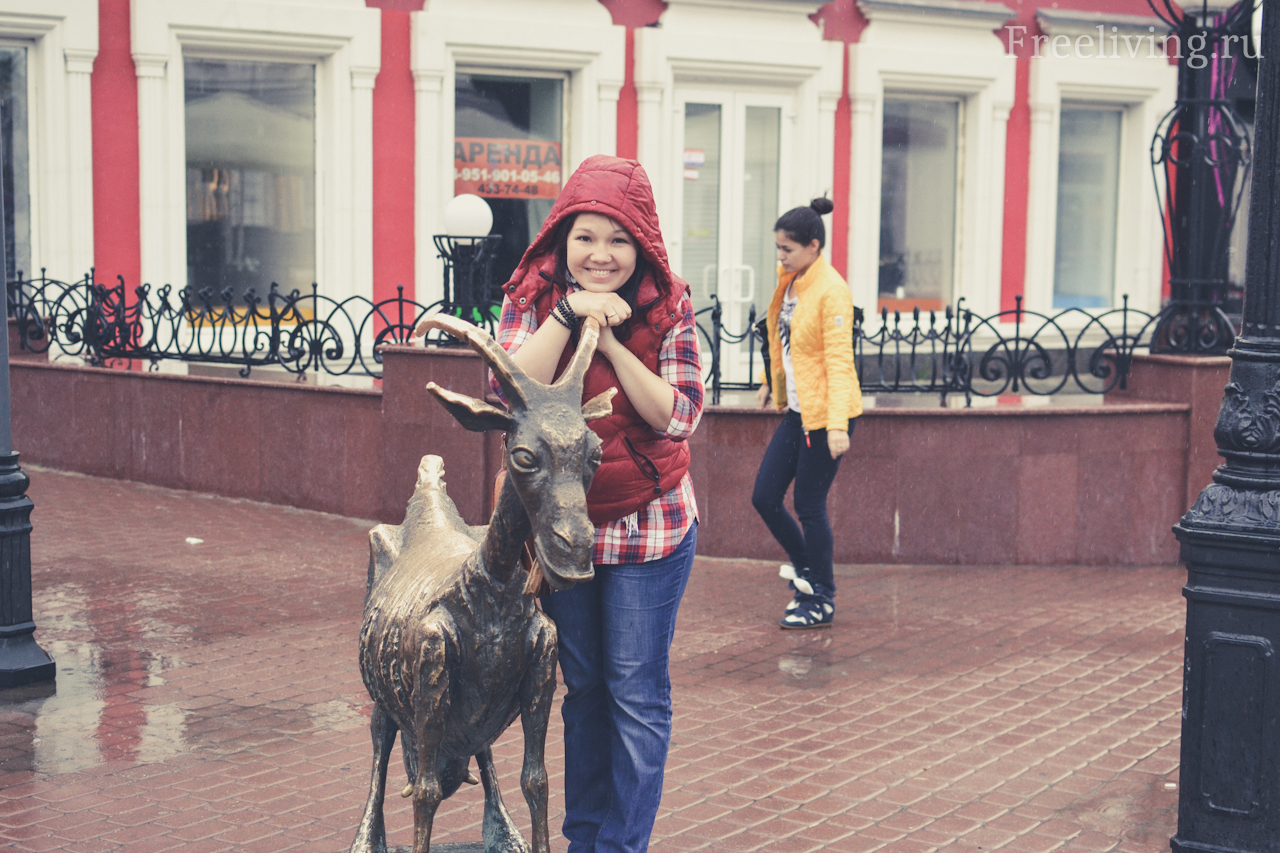 Весела коза на Большой Покровской, Нижний Новгород