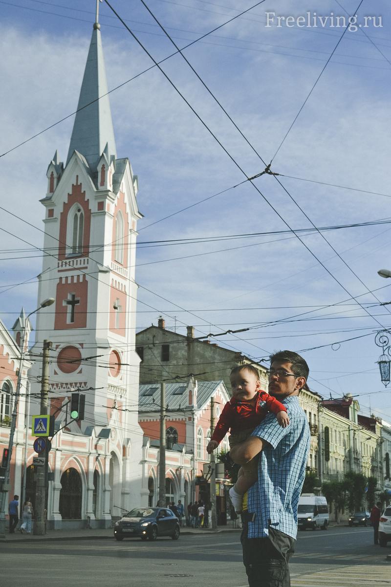 Кирха на улице Куйбышева, Самара
